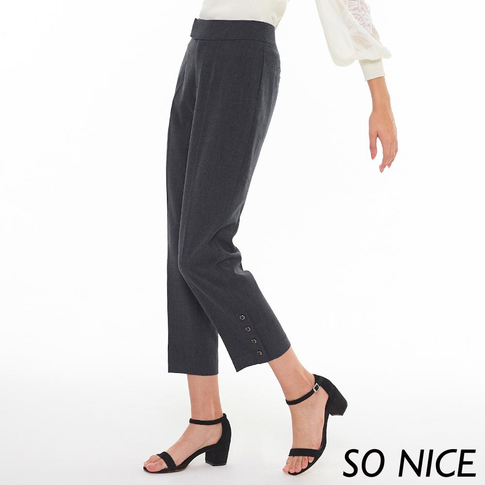 SO NICE都會金屬釦飾直筒褲