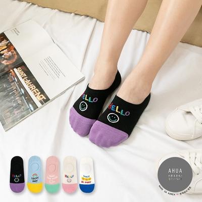 阿華有事嗎  韓國襪子 彩色微笑英文隱形襪  韓妞必備 正韓百搭純棉襪