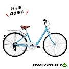 《MERIDA》 美利達 淑女車/代步車/親子車 紫羅蘭 藍 2016