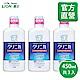 日本獅王LION 固齒佳酵素漱口水 450mlx3入組 product thumbnail 1