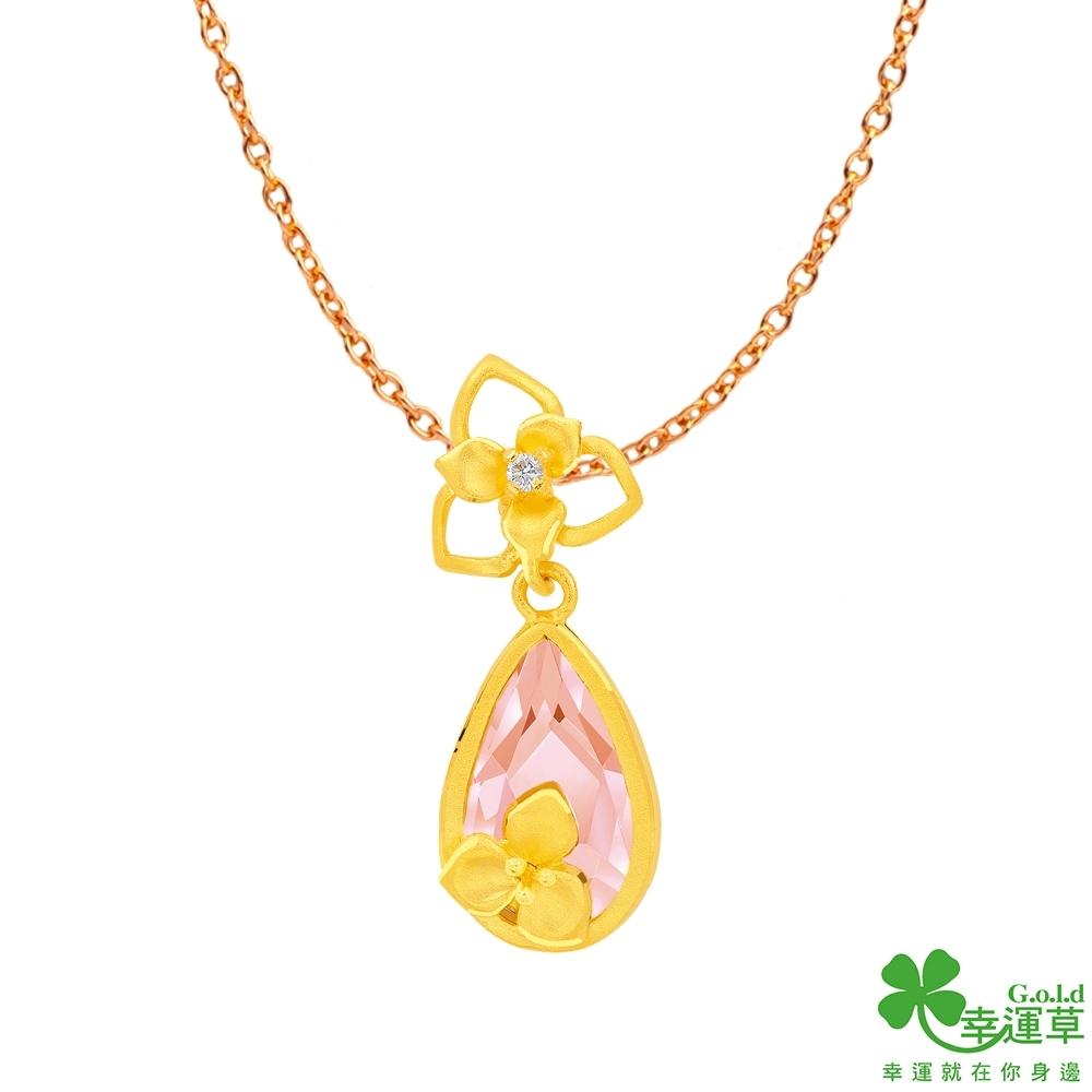 幸運草金飾 宜人光彩黃金/水晶墜子 送項鍊