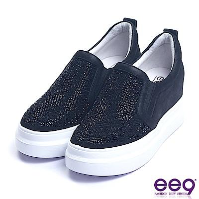 ee9 青春熱力閃耀星光內增高超輕休閒鞋 黑色