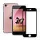 CITY for iPhone SE 2020/SE2 軍規5D防摔手機殼+搭配專用滿版玻璃組 product thumbnail 2