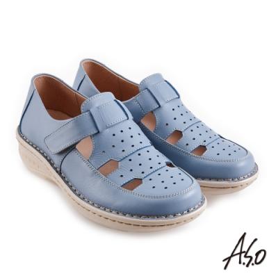 A.S.O 機能休閒 輕量樂活簡約魔鬼氈休閒鞋-淺藍