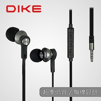 DIKE 超重低音入耳式線控耳機-灰 DE224GY