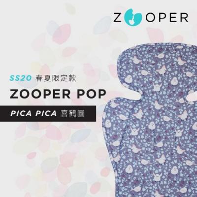【Zooper】Pop限定款 純棉冰絲涼感墊-喜鵲圖(嬰兒推車坐墊 坐墊 涼墊 推車涼席 透氣墊)
