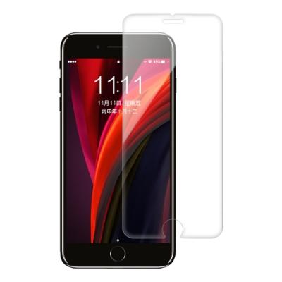 iPhone SE 2020 高清 透明 9H鋼化玻璃膜 手機螢幕保護貼-SE(2020)透明*1