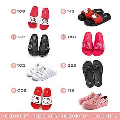 [雅虎獨家] HELLO KITTY 凱蒂貓時時樂輕量防水拖鞋 8款任選