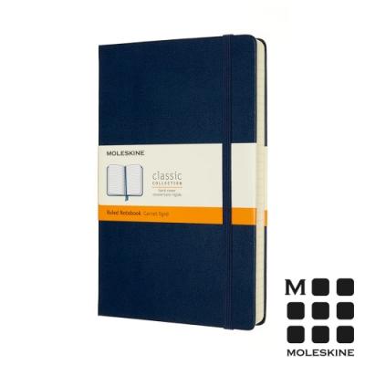 MOLESKINE 經典硬殼筆記本 (L型) 加量型-橫線寶藍