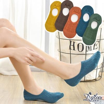Dylce 黛歐絲 日韓男性簡約風純色壓紋隱形襪/船型襪(超值10雙-隨機)