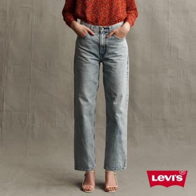 Levis 女款 高腰直筒牛仔褲 寬鬆版遮肉褲 復古老爹風 褲長略過踝