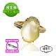A1寶石 天然緬甸A貨-收藏級玻璃種翡翠起螢光貔貅鑽石戒子 product thumbnail 1