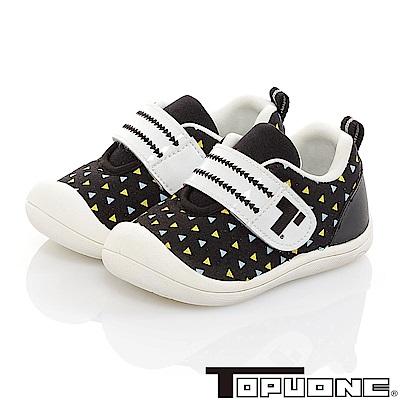 TOPUONE 輕量透氣減壓防滑室內外休閒童鞋-黑