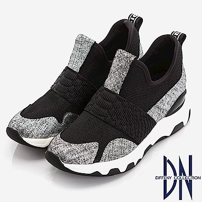 DN 街頭潮流 羊皮拼接異材質氣墊鞋-銀