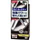 日本SOFT99 輪圈鐵粉去除劑-急速配 product thumbnail 2