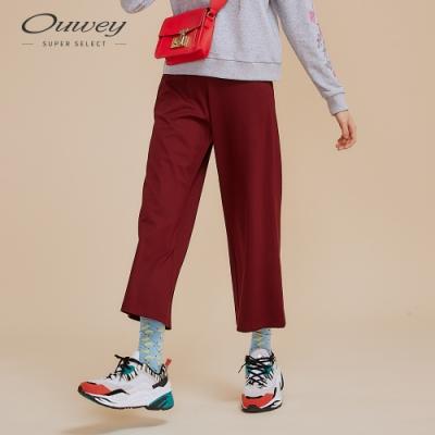 OUWEY歐薇 簡約彈性素色休閒寬管褲(紅/綠)