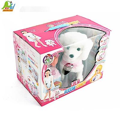 Playful Toys 頑玩具 牽線甜心小萌寵狗狗