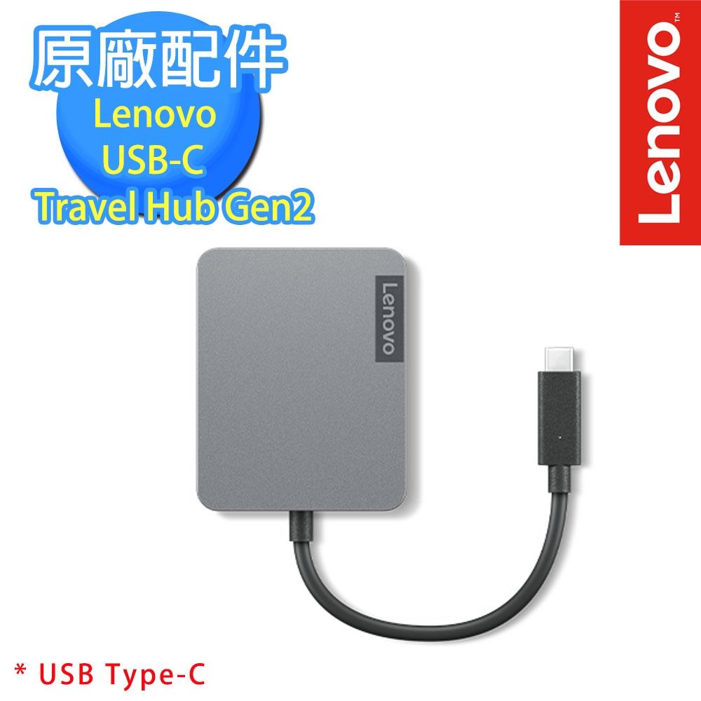 Lenovo USB-C 旅行集線器 (4X91A30366)