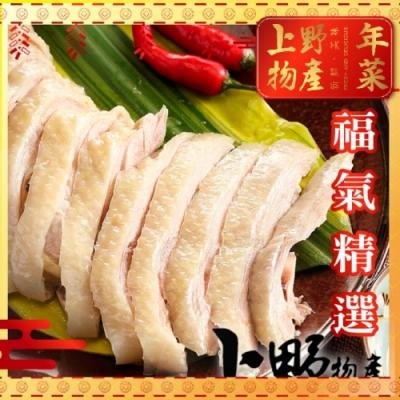 上野物產-台灣嚴選暖心油雞腿 x4支組(375g土10%/支)