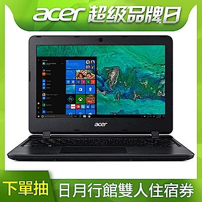[超品日限定]Acer 11.6吋筆電小筆電(N4000/