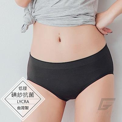GIAT 碘紗抗菌萊卡無痕美臀褲(低腰款-黑色)