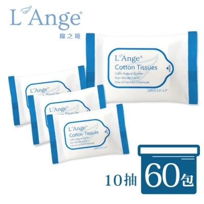 L Ange 棉之境 純棉護理巾隨身包(14x18cm)-10抽x60包/箱