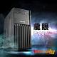 Mavoly 松聖 龍眼 (黑) micro-ATX機箱 電腦機殼 product thumbnail 1