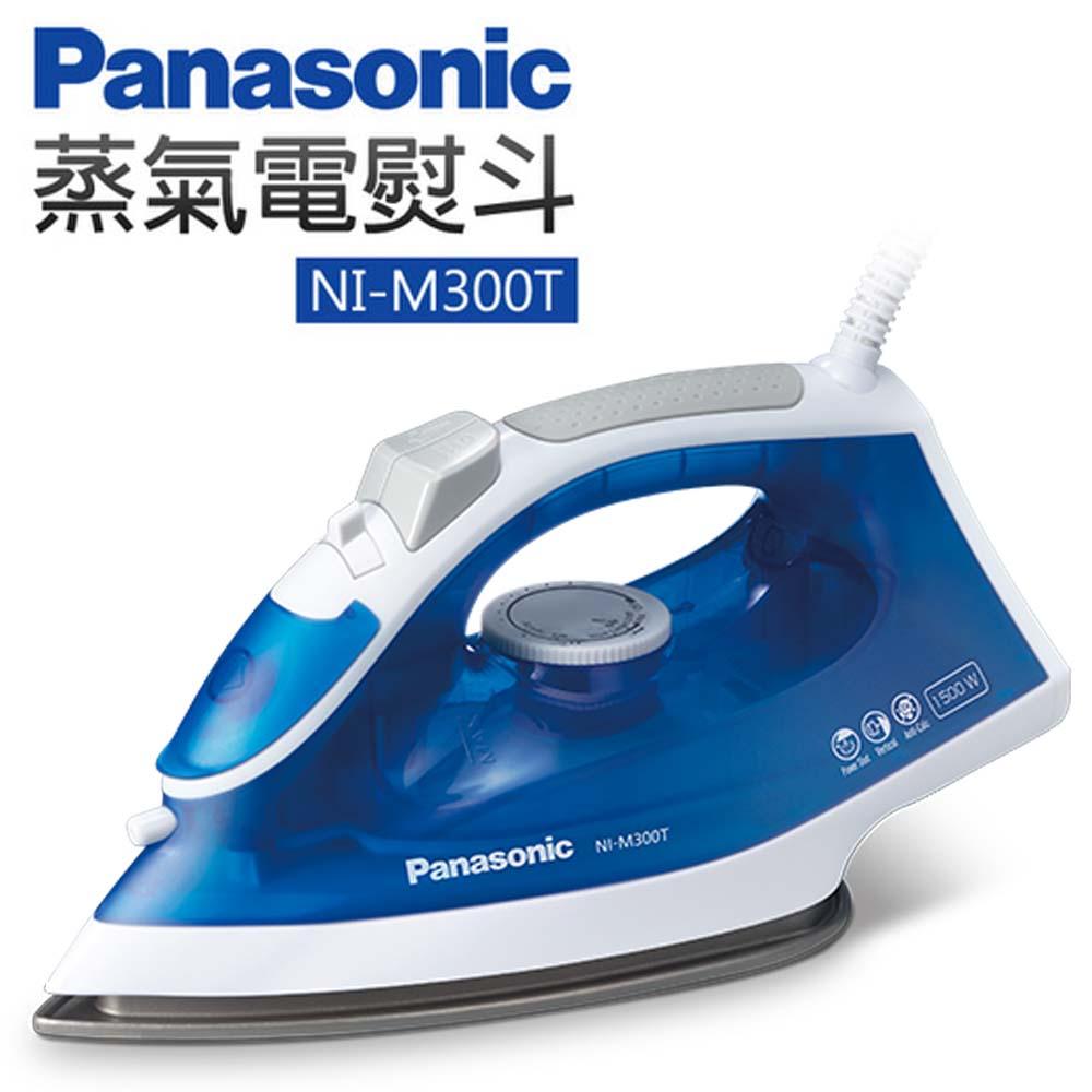 Panasonic國際牌 蒸氣熨斗 NI-M300TA/NI-M300TV