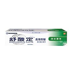 舒酸定長效抗敏牙膏-清涼薄荷 120g