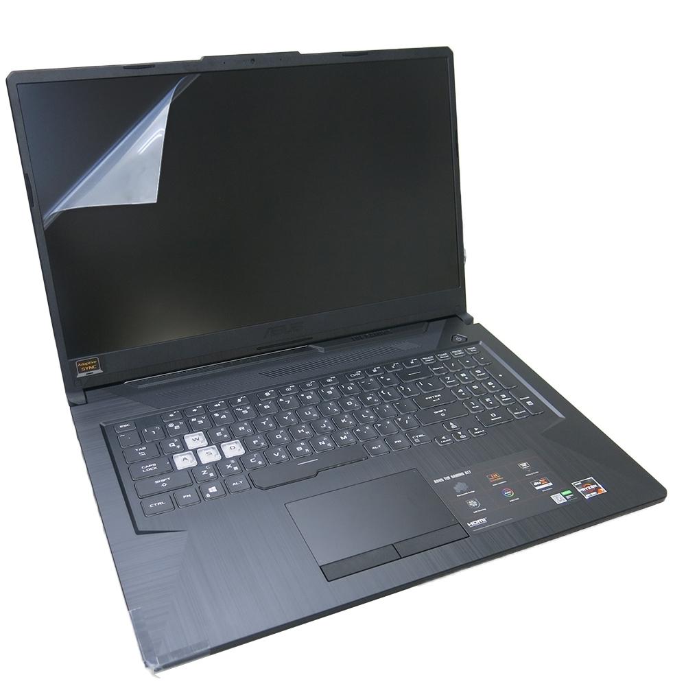 EZstick ASUS TUF Gaming FA706 FA706II FA706IU 專用 筆電 螢幕保護貼