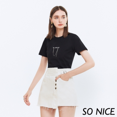 SO NICE休閒電繡字母彈性棉上衣