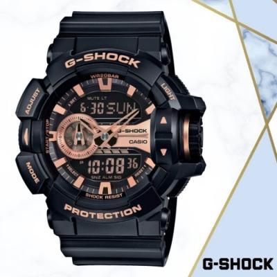 CASIO卡西歐 酷炫時尚雙顯錶(GA-400GB-1A4)/51.9mm