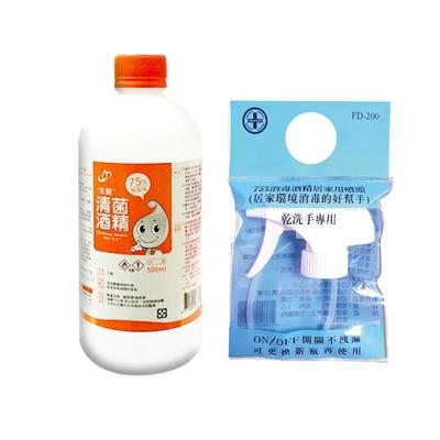 生發 清菌酒精75%(500mlx6瓶) + 消毒酒精居家用噴頭 FD-200(1入)