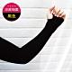 【AQUA.X】超涼感冰絲防曬袖套-有指孔款-黑色(勁涼戶外運動版) product thumbnail 1