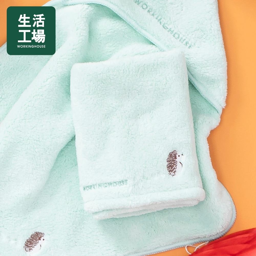 【週年慶倒數↗全館限時8折起-生活工場】舒柔纖維浴巾-漫步刺蝟