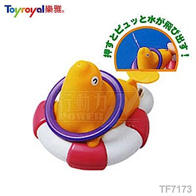 【任選】日本《樂雅 Toyroyal》洗澡玩具-小海獅