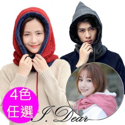 I.Dear-男女保暖加厚刷毛針織套頭圍脖帽(5色)