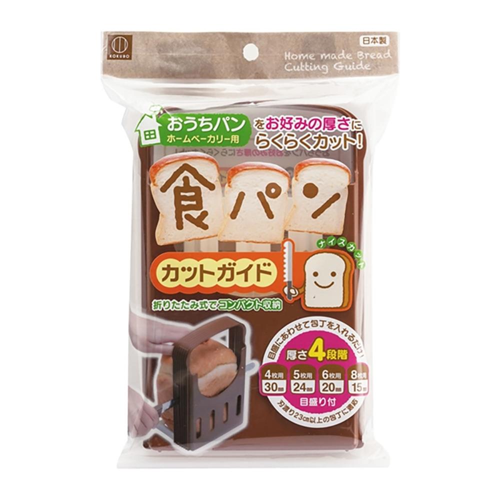 吐司切片模-2件組