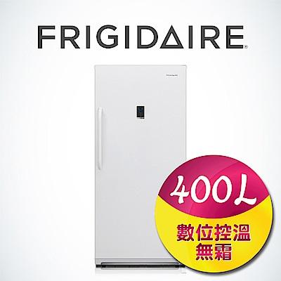 Frigidaire 富及第 400L立式無霜冷凍櫃 贈基本安裝