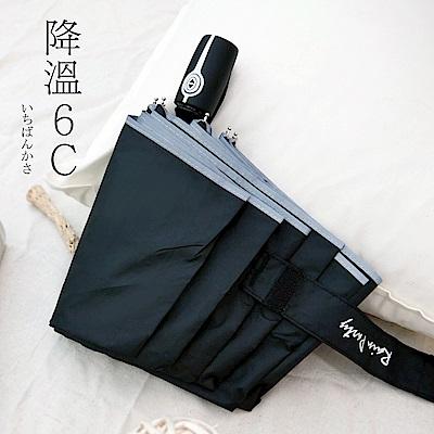 好傘王 自動傘系-電光龍骨傘(黑色)