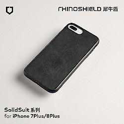犀牛盾 iPhone 8Plus/7Plus Solidsuit 皮革防摔背蓋手機殼-黑色