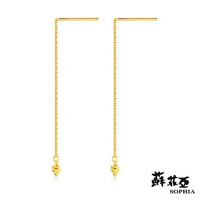 蘇菲亞SOPHIA - G LOVER系列搖曳光點黃金耳環