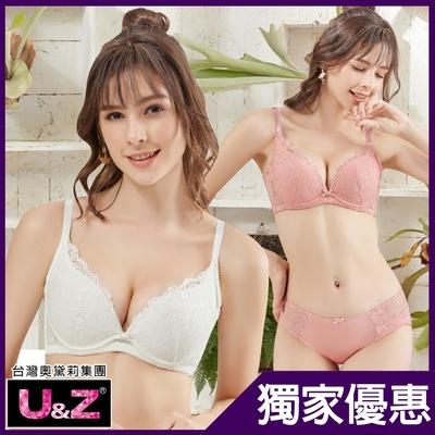 [時時樂限定]U&Z-輕甜密語 美背款B-E罩內衣(粉橙/白擇一)-台灣奧黛莉集團