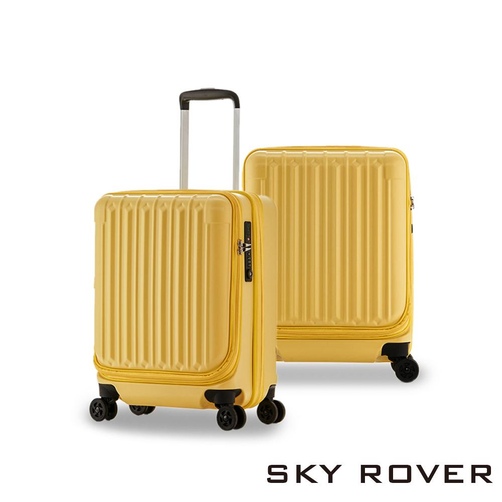 SKY ROVER 19吋 黃水晶 璀璨晶鑽 側開可擴充拉鍊登機箱 行李箱 SRI-1808