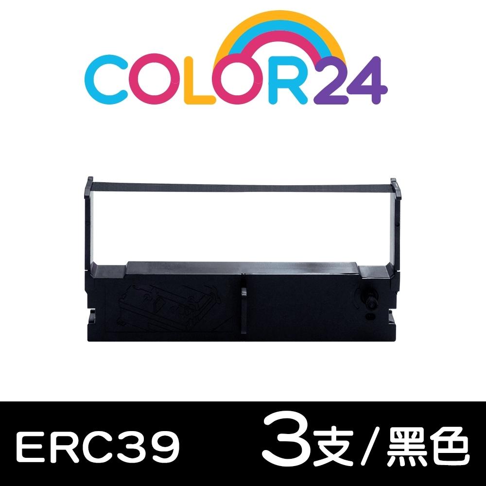 Color24 for EPSON 3入組 ERC-39/ERC39 黑色相容色帶 /適用EPSON ERC39/ERC43/M-U110/M-U110A/M-U110II/M-U111S