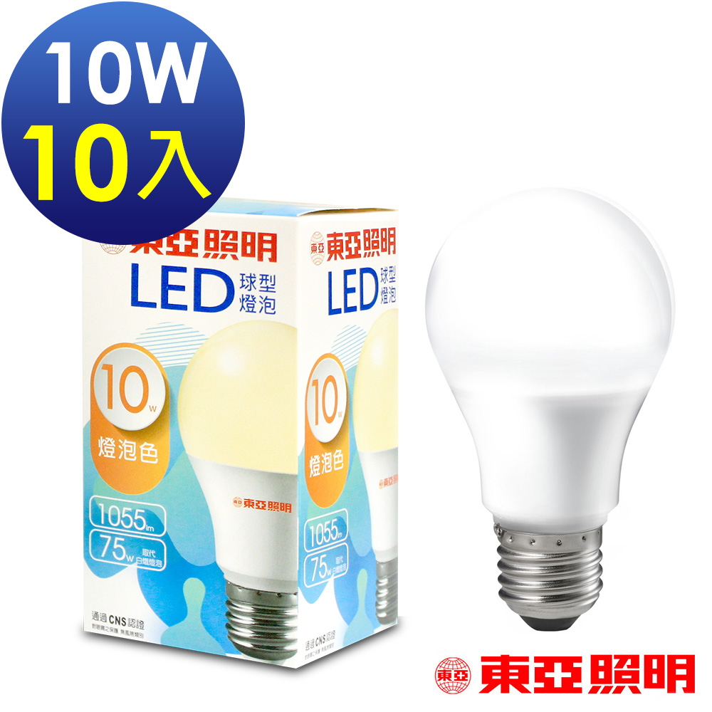 東亞照明 10W球型LED燈泡1055lm-黃光10入
