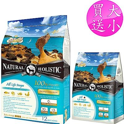 LV藍帶無穀濃縮 全齡用5.45kg 太平洋+膠原蔬果