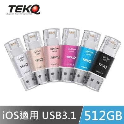 TEKQ uDrive Mini Lightning USB3.1 512G iPhone iOS 蘋果隨身碟