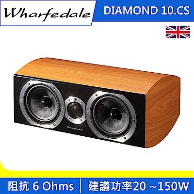 英國Wharfedale 中置喇叭DIAMOND 10.CS-三色