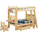 文創集 克羅心3.5尺雙層床組(書桌椅+收納櫃+不含床墊)-111x198x170cm免組